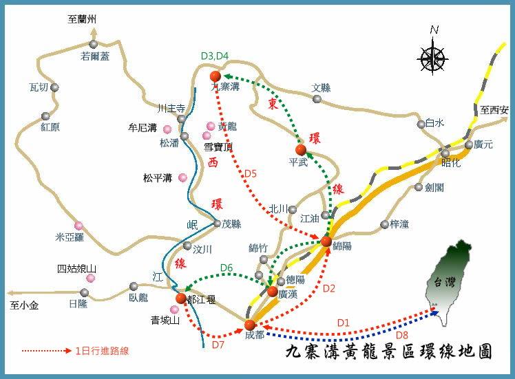 丰顺县埔寨镇地图